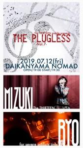 712mizuki