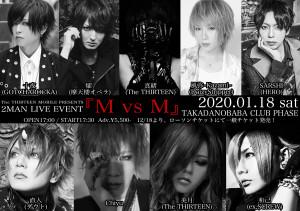 MvsM4