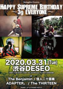 200331_flyer